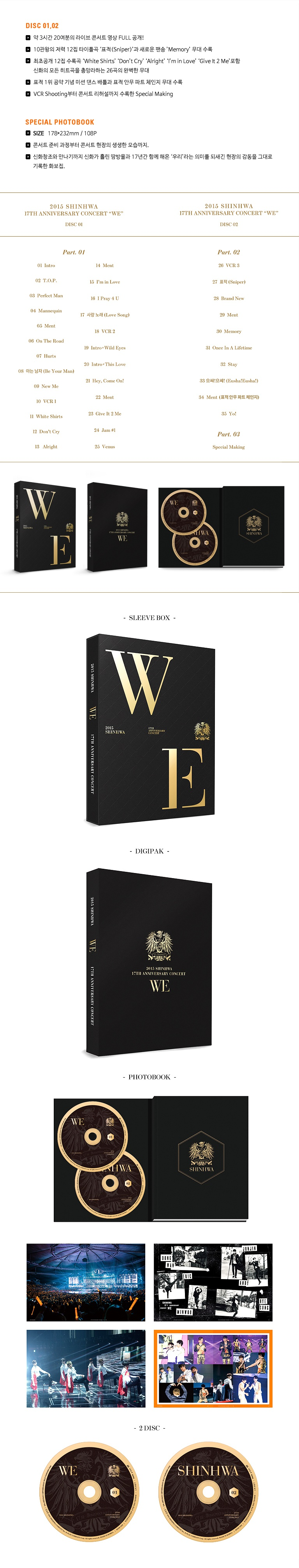 [SHINHWA] DVD+Photo Book 2015 Concert  (WE)