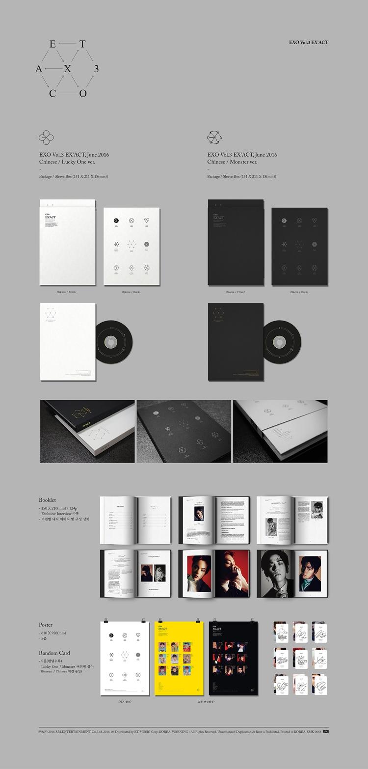 [EXO] 3rd Album Chinese ver. (EXACT)