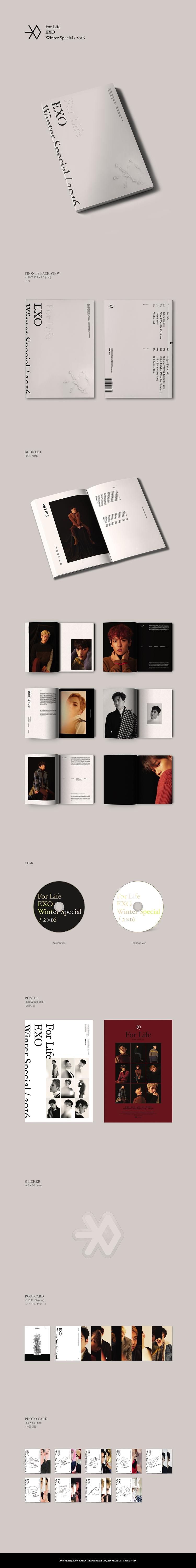 [EXO] 2016 Winter Special Album (FOR LIFE) (2CD)