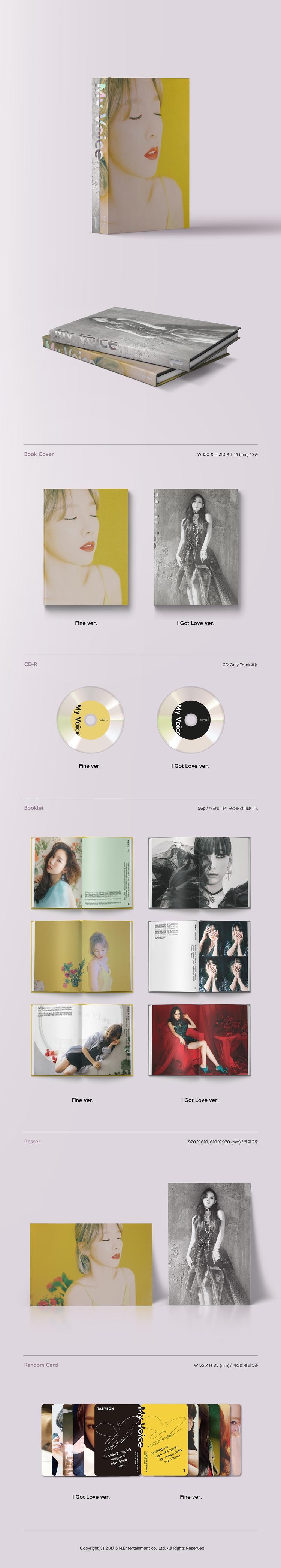 |ALBUM|  1st STUDIO ALBUM MY VOICE