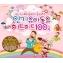 0-7세 유아에게 들려주는 인기 유아동요 히트히트 100곡 (2CD)