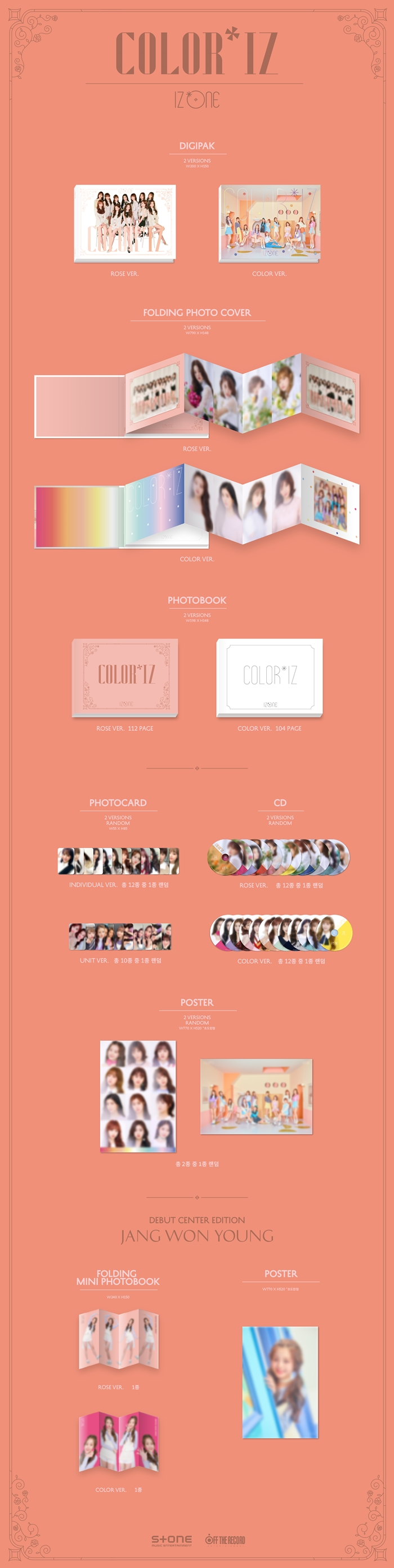 IS*ONE 1st Mini Album Color*IS