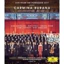 라흐마니노프 - 피아노 협주곡 2번 / 칼 오르프 - 카르미나 부라나 [2018 DG120 기념 중국공연 BLU-RAY]