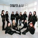 이달의 소녀 - X X (미니 리패키지 앨범) 일반 A