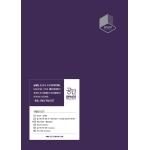남태현 / 쿤, 웨이, 비토(OF UP10TION) / 레오 (OF VIXX) - 공간 프로젝트 (EP)