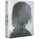 마녀 (1 DISC) <블루레이, 풀슬립 아웃케이스 + 스카나보 킵케이스 + 포토 콘티북(92P) + 엽서 5종 SET + 명대사 카드>