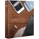 완벽한 타인 (1 DISC) <블루레이, 풀슬립 아웃케이스 + 스카나보 케이스 + 시나리오 북(92P) + 엽서 6종 + 휴대폰 접지 리플렛(6P) + 단체 셀카 폴라로이드 + 명대사 카드>