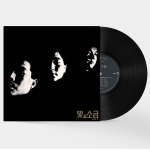 빛과 소금 VOL.1 (2019 REMASTERED) LP