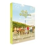 NCT 127 - 안녕! #서울