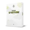 갓세븐 (GOT7) - GOT7 ♥ I GOT7 5TH FAN MEETING 축구왕을 꿈꾸며 [날아라 갓세븐] BLU-RAY (2 DISC) <블루레이, 아웃슬리브 + 포토북 24P + 포토카드 1EA + 포스트카드 (랜덤 1EA)>