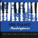 100개의 피아노 걸작품 [6CD]