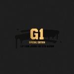은지원 - 6집 [G1] (LP 한정판)