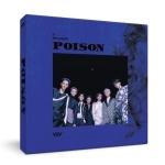 브이에이브이 (VAV) - POISON (5TH 미니앨범)