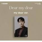첸 (CHEN) - 캐시비 교통카드 (MY DEAR VER.)