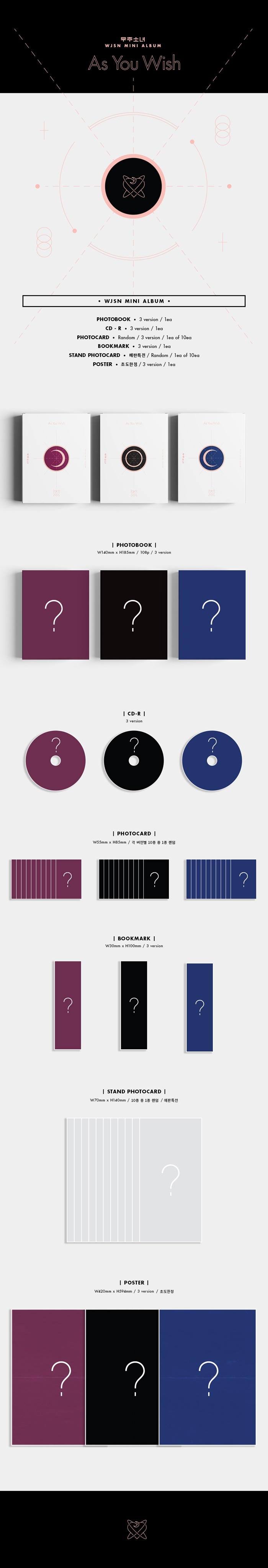 Image result for wjsn as you wish album