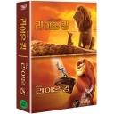 라이온 킹 : 에니메이션 + 라이브액션 (2 DISC)