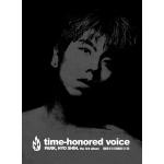 박효신 - 3집 [TIME-HONORED VOICE] 일반반 (재발매)