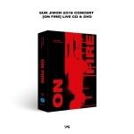 은지원 - EUN JIWON 2019 CONCERT [ON FIRE] LIVE CD & DVD (2CD+2DVD)