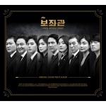 보좌관-세상을 움직이는 사람들 O.S.T - JTBC 드라마