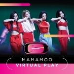 마마무 (MAMAMOO) - 마마무 VP (VIRTUAL PLAY) 앨범