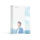 남우현 - 2019 2ND SOLO CONCERT [식목일 2] DVD (2 DISC)