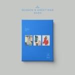 아이유 (IU) - 2020 시즌 그리팅