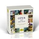 독일어 오페라 박스 한정반 [15CD]