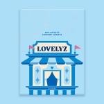 러블리즈 - 2019 LOVELYZ CONCERT [ALWAYZ 2] 키트비디오