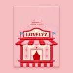 러블리즈 - 2019 LOVELYZ CONCERT [ALWAYZ 2] (2 DISC) <블루레이>