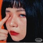 아월 (OURR) - HAAAAKKKKK!!! / DESERT [7인치 싱글 LP]