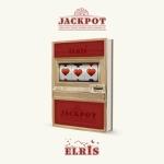 엘리스 (ELRIS) - JACKPOT (4TH 미니앨범) RED VER.