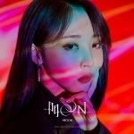 문별 - 門OON : REPACKAGE <키트 앨범>