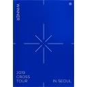 위너 (WINNER) - WINNER 2019 CROSS TOUR IN SEOUL (2DVD+2CD)