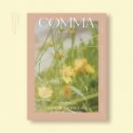 몬스타엑스 (MONSTA X) - 2020 화보집 [COMMA]