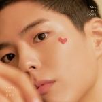 박보검 - ALL MY LOVE (CD+DVD) 한정반 [국내판매]