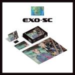 세훈&찬열 (EXO-SC) - 퍼즐 패키지 (단체 VER.) [주문제작 한정반]