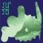 김제형 - 사치