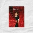볼빨간사춘기 - FILMLET (싱글앨범)