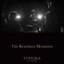 이루마 - THE REWRITTEN MEMORIES [20주년 기념 베스트 새녹음]