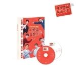 사랑의 콜센타 TOP6 앨범북 (2CD)