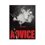 태민 (TAEMIN) - ADVICE (3RD 미니앨범)