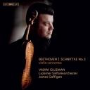 베토벤 - 바이올린 협주곡 / 슈니트케 - 바이올린 협주곡 3번