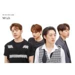 레떼아모르 - 1ST MINI ALBUM [Wish] CASUAL VER.