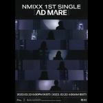 JYPN - BLIND PACKAGE (한정반)