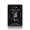 엔플라잉 (N.Flying ) - 1st Photo Book [Light in the Dark]