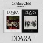 골든차일드 (GOLDEN CHILD) - 2집 리패키지 [DDARA] (A + B ver.)