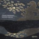 쇼팽 - 야상곡 [2CD]