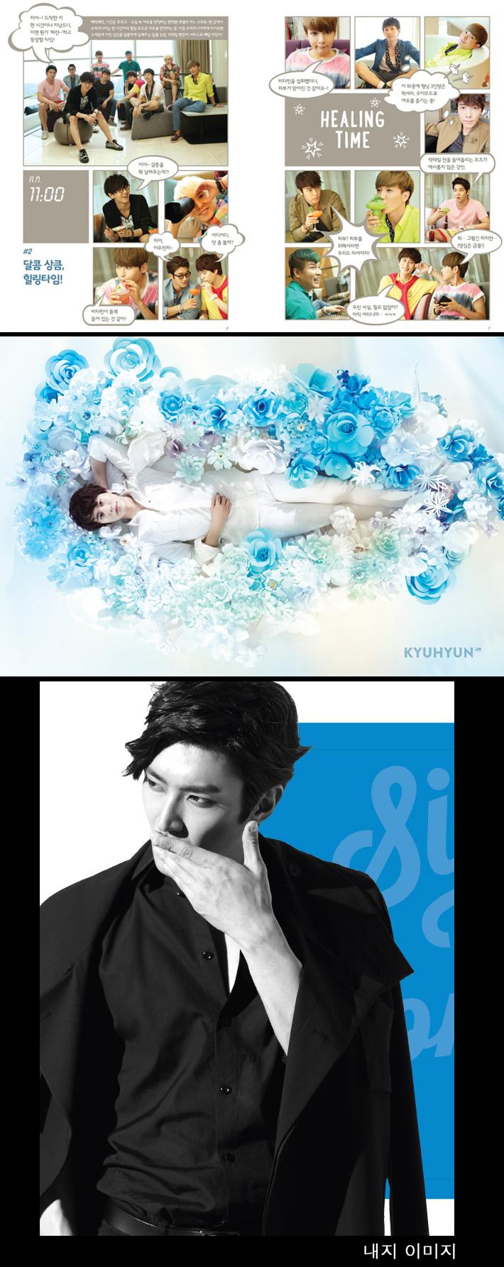 [Super Junior] DVD (TREASURE WITHIN US)+Photo Book All About Super Junior