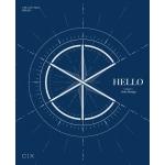 씨아이엑스 (CIX) - HELLO CHAPTER 1. [HELLO, STRANGER] (1ST EP) Stranger ver. (7/12 ~ 7/17 결제완료시 사인회 자동 응모)