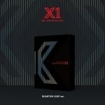 X1 (엑스원) - 비상 : QUANTUM LEAP (1ST 미니앨범) QUANTUM LEAP Ver. ( ~ 8/25 결제완료시 사인회 자동 응모)